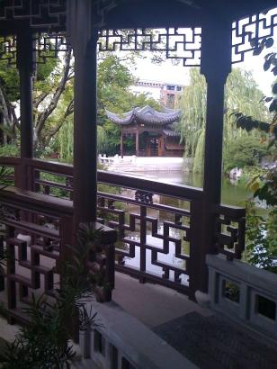 Inside Lu San